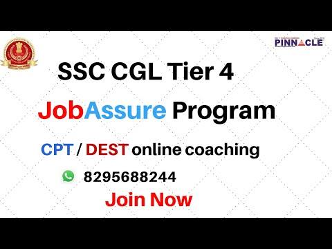 SSC CGL Tier 4 CPT / DEST Paper code 144 II solution
