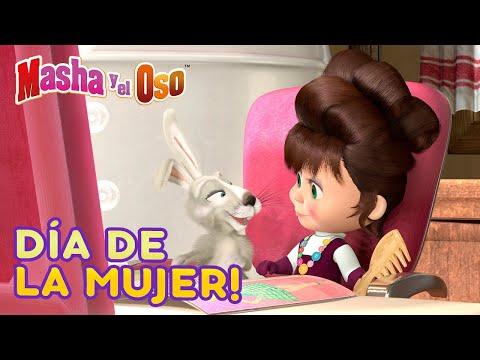 Peppa Pig en Español Episodios completos 🍼Niños   Pepa la cerditaиз YouTube · Длительность: 39 мин35 с