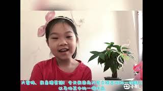 Publication Date: 2021-08-22   Video Title: 沙頭角中心小學 陳美詩 中文科 介紹詩人王維的《鹿柴》