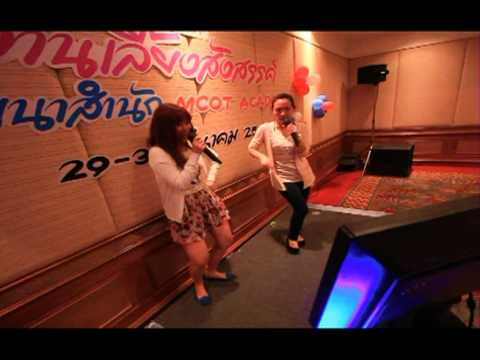 ประกวดร้องเพลง ในงาน 9ent bd festival