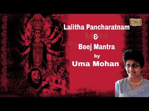 UMA MOHAN - LALITA PANCHARATNAM STOTRAM | LALITA BEEJ MANTRA | Times Music Spiritual
