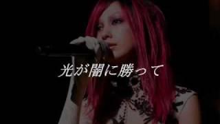 中島美嘉さんの熱いラブコールに応えて、柴田淳さんが彼女に提供した曲...