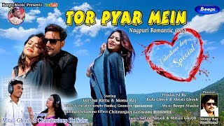 Tor Pyar Mein || Mitali Ghosh & Chanderdeep || Nagpuri  Romantic Song