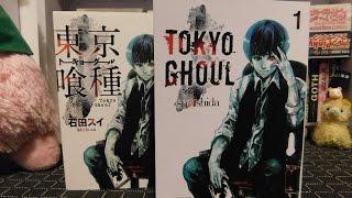 Reseña Manga y Comparacion |