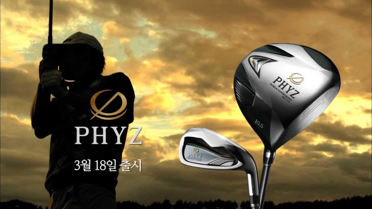 Bridgestone PHYZ Golf Club Commercial, 2013 (30