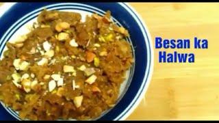 Besan Ka Halwa Recipe|बेसन का हलवा | How to make Perfect Besan Halwa|Dessert|Delicious Food recipes