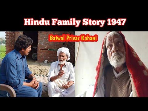Download Punjab Partition Story Of Hindu Batwal Family | Partition Story 1947 | Kamonkey Khurd,Pasrur Sialkot