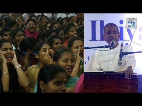 Ilayaraja  Celebrates 75th Birthday @ MGR Women's College   FULL VIDEO