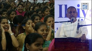 Ilayaraja  Celebrates 75th Birthday @ MGR Women's College | FULL VIDEO
