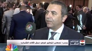 برنامج عين على مصر/ ارتفاع عجز الميزان التجاري 82% في أغسطس الماضي