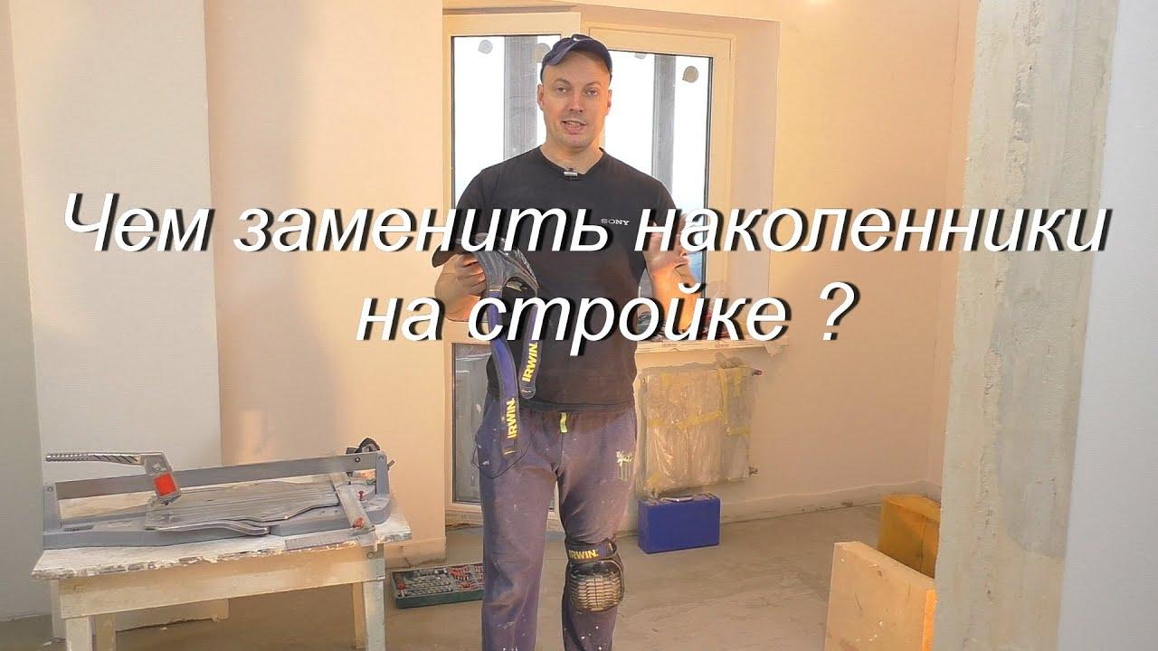 Звуки и буквы русского языка 45
