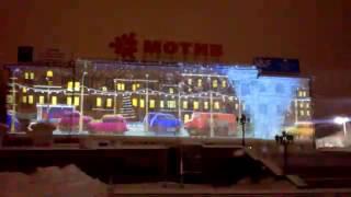 Световое шоу в Екатеринбурге 3(Проекция на колледже им. Ползунова со стороны Плотинки., 2016-12-29T04:52:51.000Z)