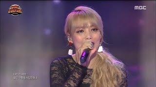 [Super Concert] Sohyang - Wind Song,소향 -  바람의 노래 DMC Festival 2018