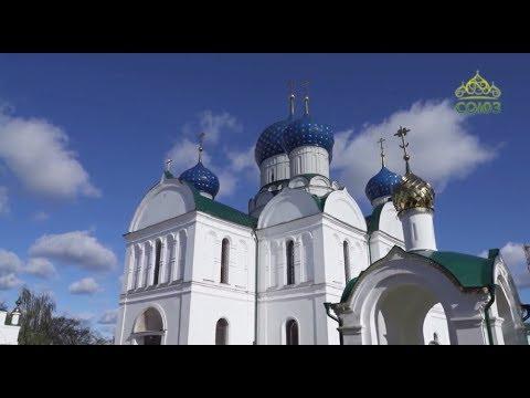 По святым местам. От 28 ноября. Богоявленский собор, г. Углич, Переславская епархия