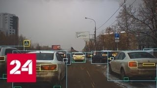Робот за рулем. Специальный репортаж Лейлы Алназаровой - Россия 24
