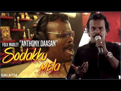 Sodakku Song! Anthony Daasan's Sema Performance | Thaanaa Serndha Koottam | Suriya