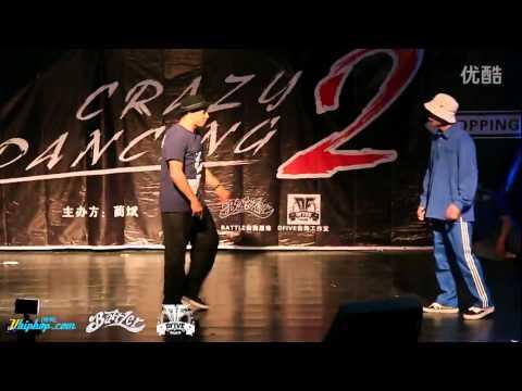 Salah (win) VS 張豐 | POPPING Best 32 | Crazy Dancing Vol.2 20140322