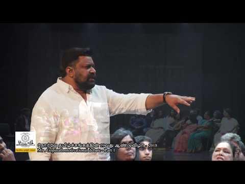 Gopinath motivational debate   part 1