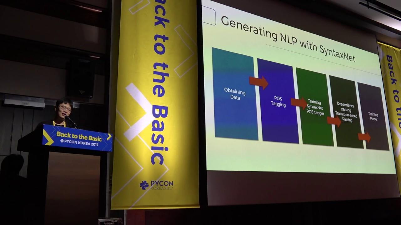 Image from 신정규: 전자양의 꿈을 꾸는 안드로이드: Python과 NLTK, TensorFlow를 이용한 챗봇 감정모형 구현