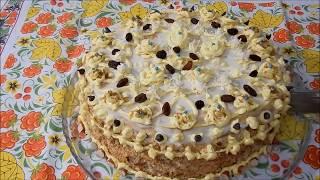 Вегетарианский торт+песочное тесто/Без яиц/Постный+очень вкусный рецепт/Домашний торт