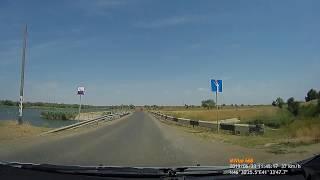 Сальск - Волгодонск - Волгоград. 1 серия. Сальск - Орловский. Трасса Р-219