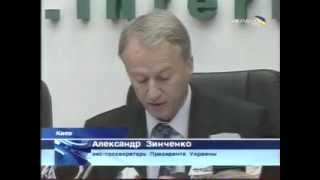 У Порошенко пообещали наказать депутатов, которые не поддержали закон о расширении полномочий СНБО - Цензор.НЕТ 6499