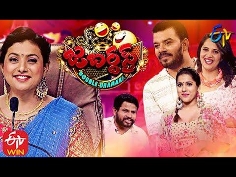 Jabardasth | Double Dhamaka Special Episode | 16th August 2020 | Full Episode | ETV Telugu