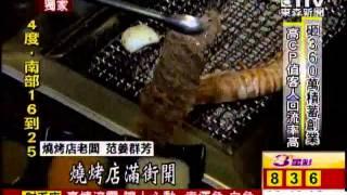 [東森新聞]中年轉職年收百萬! 牛排明蝦燒肉屋吸客術