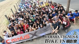 Bike IN x YAMAHA CYGNUS-X - 改裝攝影會 (上)