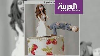صباح العربية  حفلات الطلاق فرحة أم فشة خلق؟
