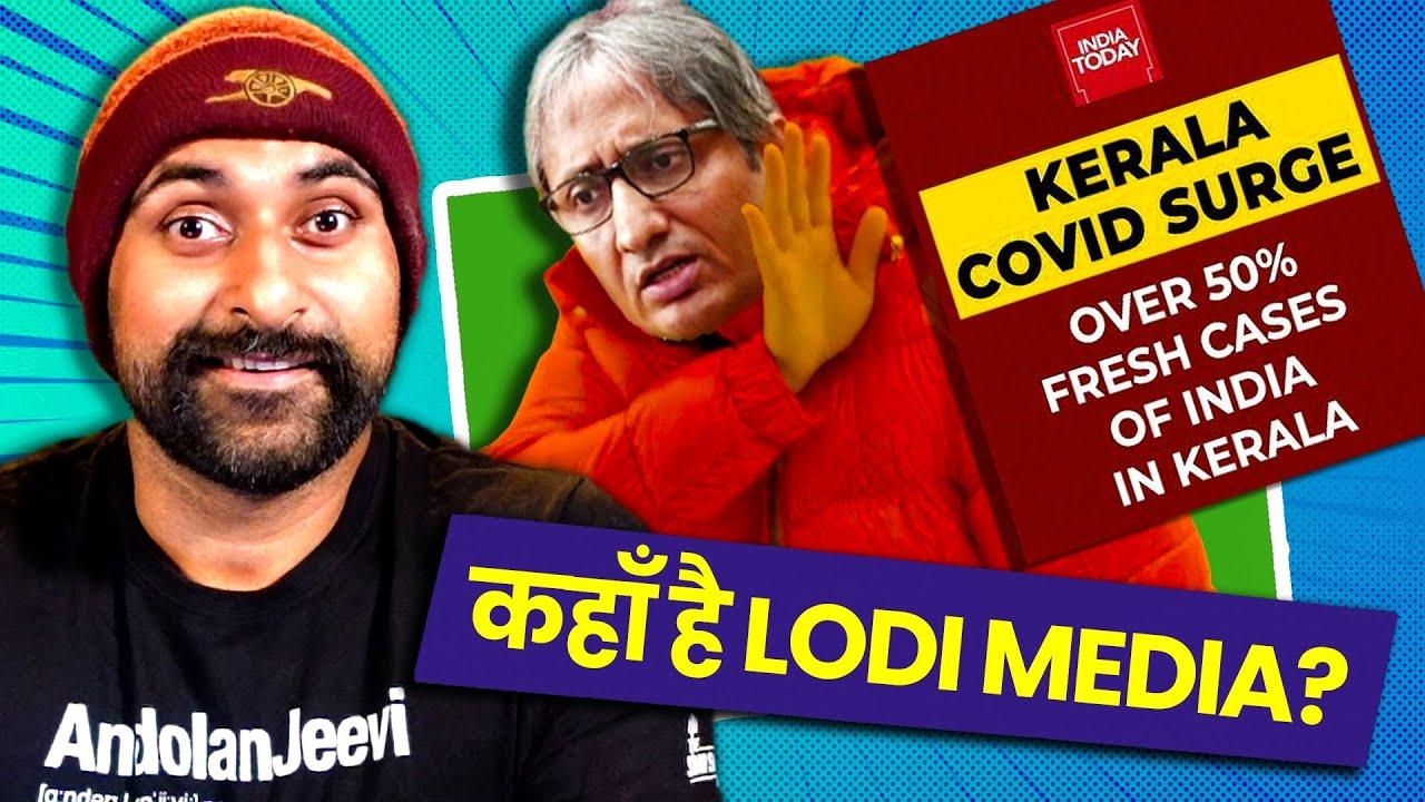WORST Of Lodi Media | Ravish Kumar | Dhruv Rathee | Abhisar Sharma