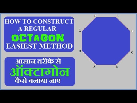 how to draw an octagon in autocad