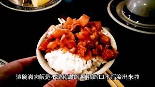 生魚片蓋飯 u0026 麻辣鴛鴦鍋
