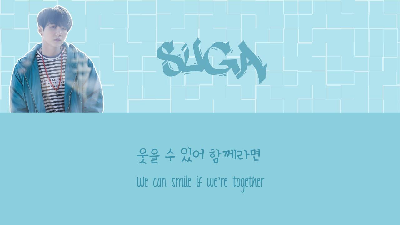 BTS (방탄소년단) - A Supplemental Story: You Never Walk Alone (Lyrics)