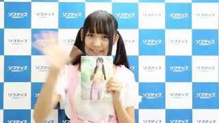 グラビアアイドルの星野璃里さんが今回で2作目となるDVD『放課後のキミ...