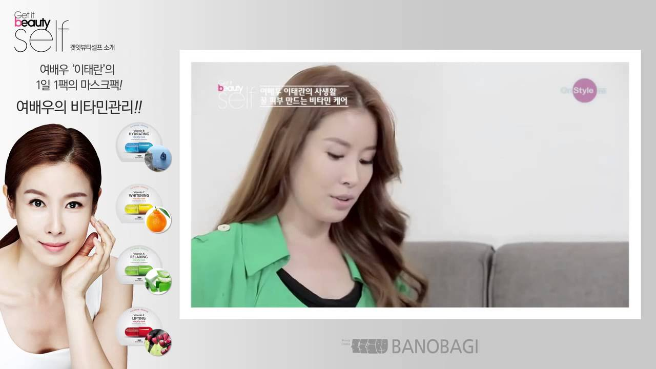 Image result for banobagi NEW