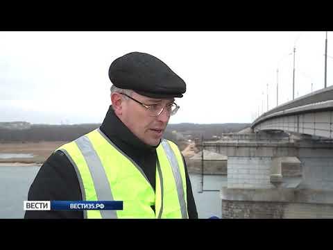 Возле поселка Шексна в ближайшие годы появится четырехполосный автомобильный мост