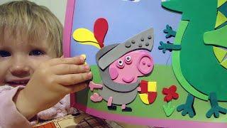 Алина наклеивает Джорджа из мультика Свинка Пеппа и открывает новый сюрприз Друзья Юху