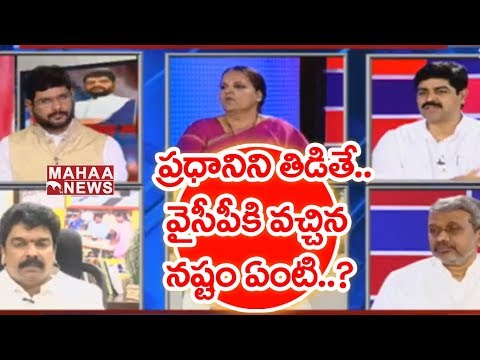 AP Special Status Will Come Only By Rahul Gandhi | Ganga Bhavani #5 | #PTM