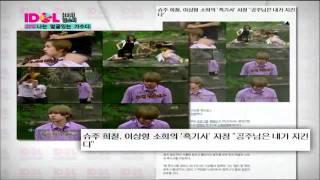 110824 Mnet.Idol Chart Show  (No.10 素熙/昭熙 (Wonder Girl) 소희 So Hee)