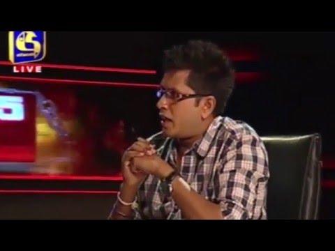 Basil Rajapaksa vs Wimal Weerawansa