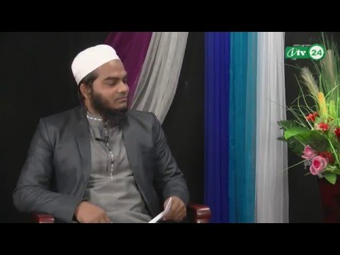 Islam and Human right, Presenter Miraj rahman Guest Maolana Mahmudul Hasan