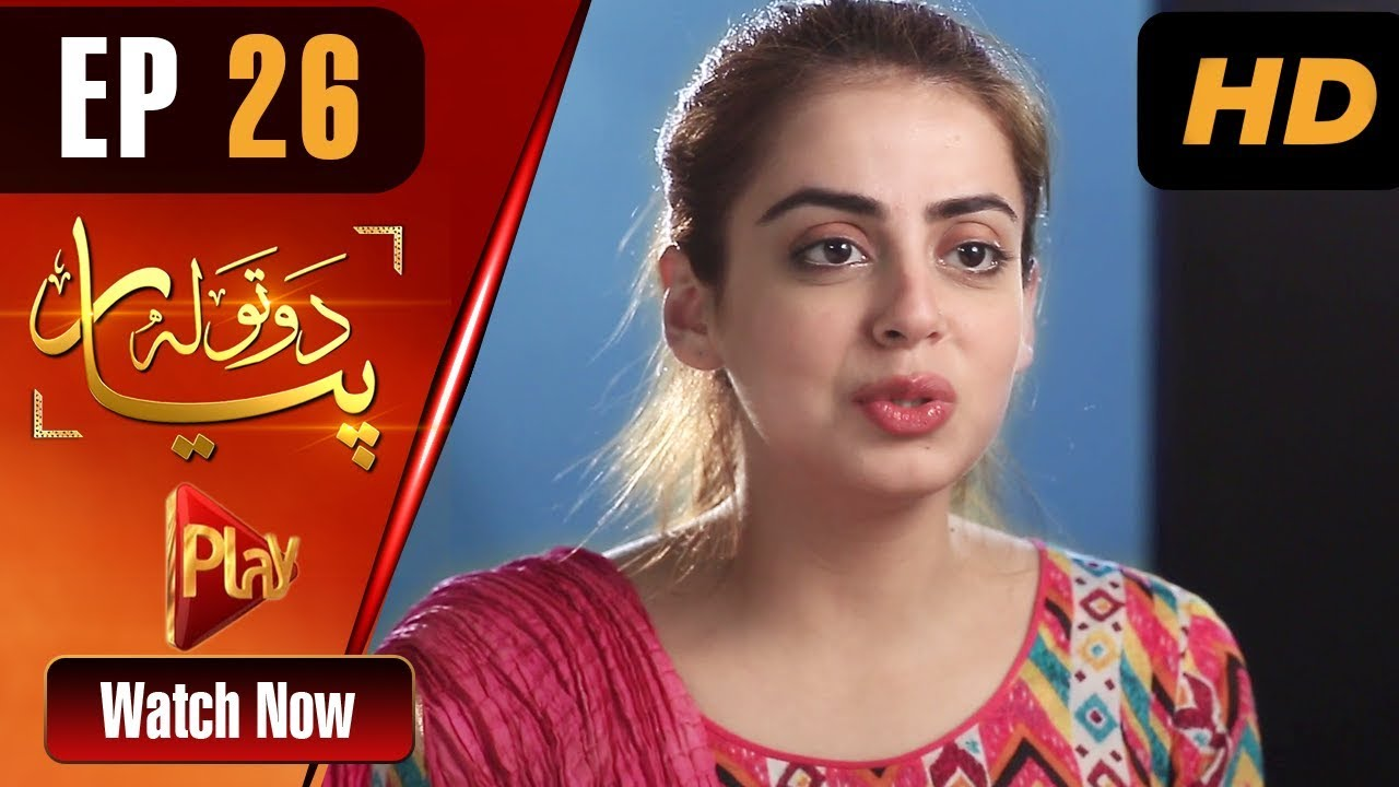 Do Tola Pyar - Episode 26 Play Tv Jul 19, 2019