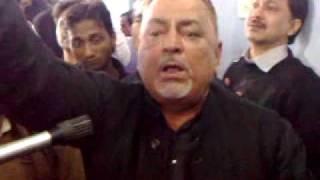 Karbala Mein Ghar Luta Shabbeer Ka, 6th Moharram, 13 Dec 2010