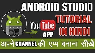 Video How To Create YouTube Channel Android App with Android Studio in Hindi download MP3, 3GP, MP4, WEBM, AVI, FLV September 2018