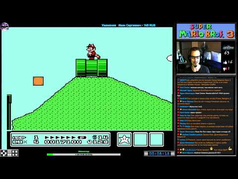 Super Mario Bros. 3 прохождение (U) | Игра на (Dendy, Nes, Famicom, 8 Bit) Nintendo 1988 Стрим RUS