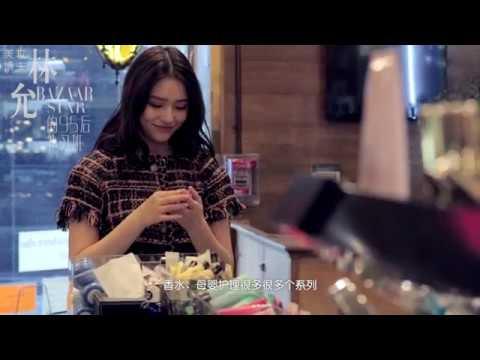 Chinese Actress Lin Yun Visits C.O. Bigelow - Harper's Bazaar China