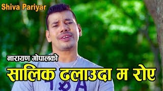 Shiva Pariyar @ Jhankar Live Show with Subas Regmi || Episode 37 Evening Entertainment Show