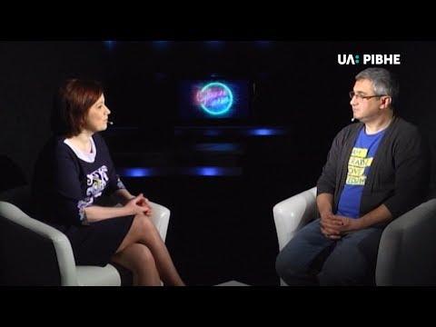 Телеканал UA: Рівне: Вахтанг Кіпіані || Суботня тема на UA: Рівне