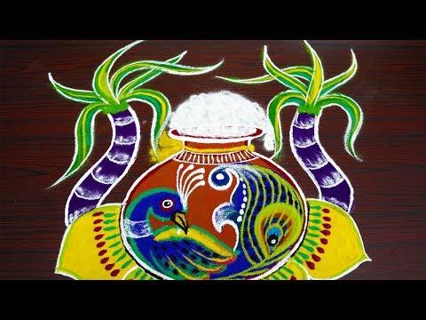 Simple Pongal Pot & Peacock Kolam with 6x2 dots - Rangoli 2019 - Sankranthi bhogi kundala muggulu